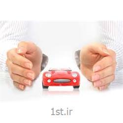 عکس خدمات بیمه ایبیمه شخص ثالث اتومبیل