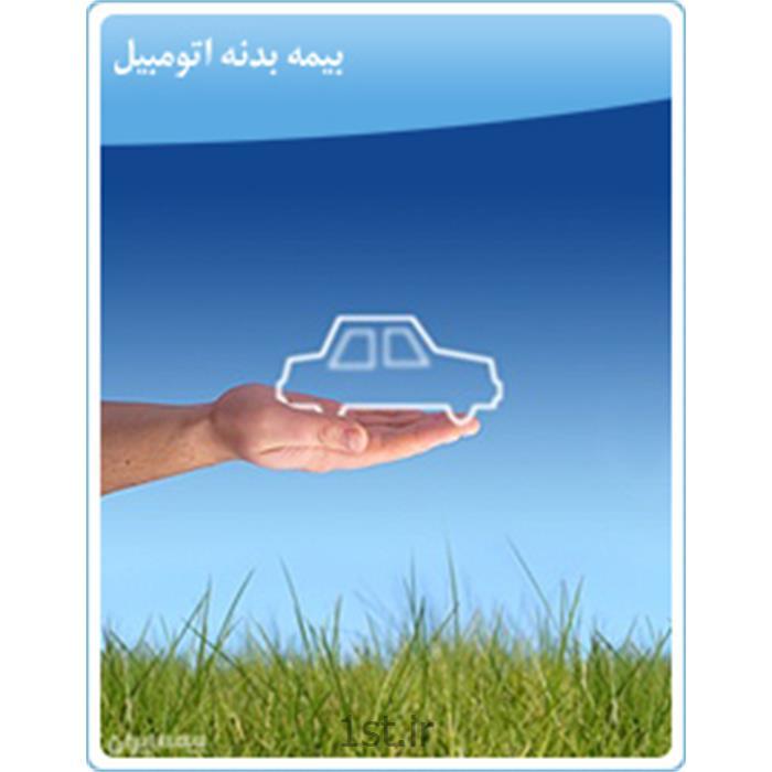 بیمه ثالث و بدنه اتومبیل آسیا