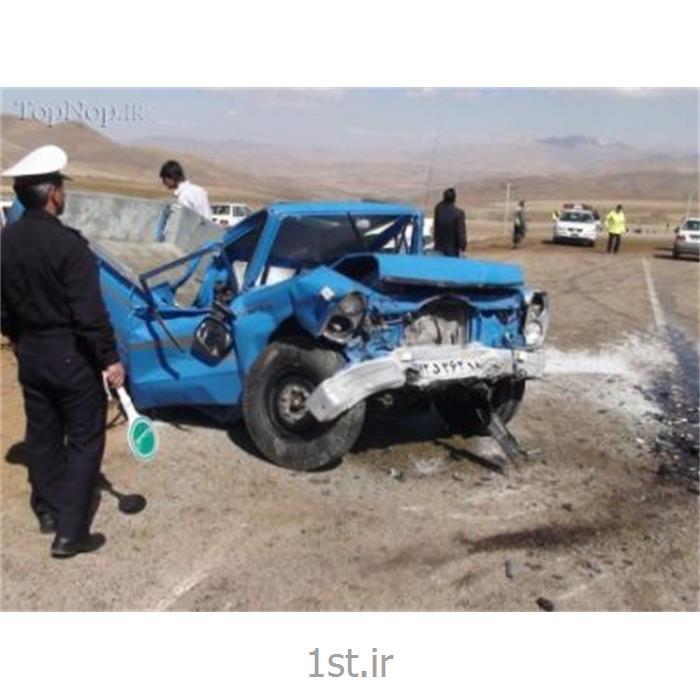 عکس خدمات بیمه ایبیمه نامه بدنه خودرو