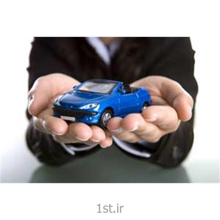 عکس خدمات بیمه ایبیمه ثالث ماشین