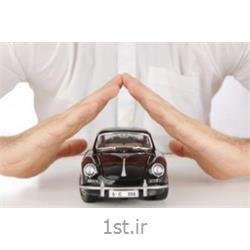 بیمه ثالث خودرو بیمه آسیا
