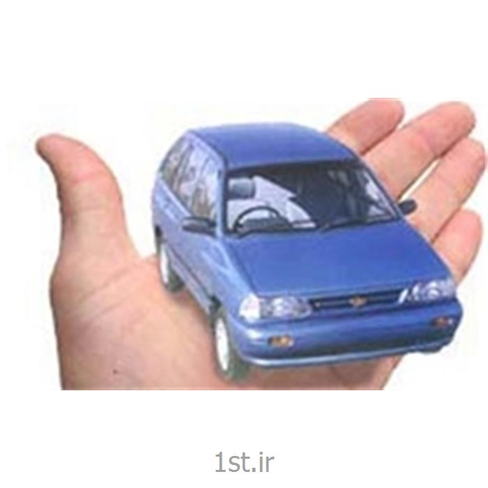 بیمه ثالث خودرو