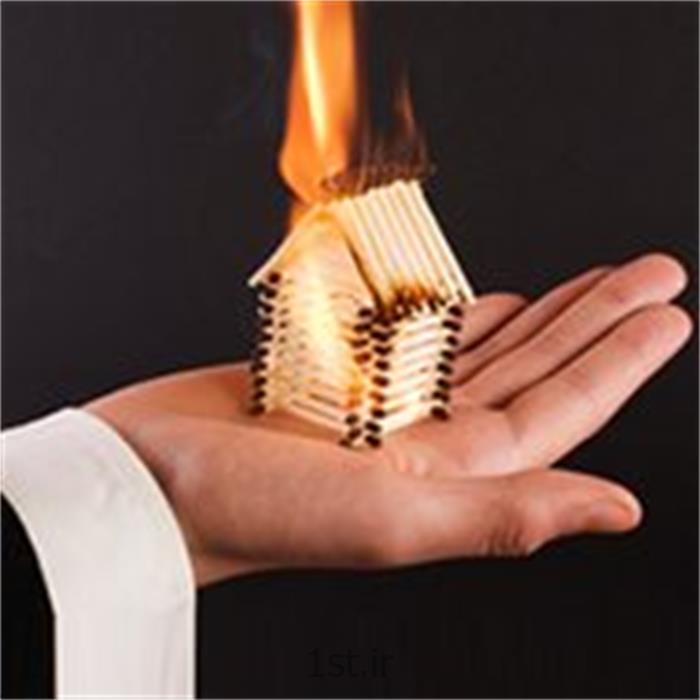 بیمه آتش سوزی واحد های مسکونی