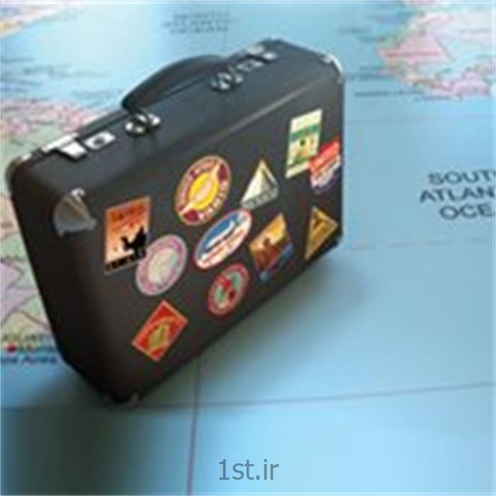 عکس خدمات بیمه ایبیمه نامه درمان مسافرین عازم به خارج ازکشور