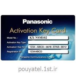 لایسنس KX-NSM102 پاناسونیک