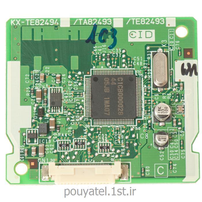 عکس سایر محصولات مخابراتیکارت سانترال پاناسونیک KX-TE82494