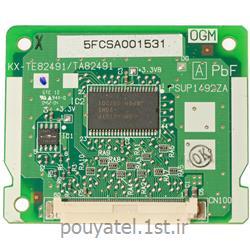 عکس سایر محصولات مخابراتیکارت سانترال پاناسونیک KX-TE82491