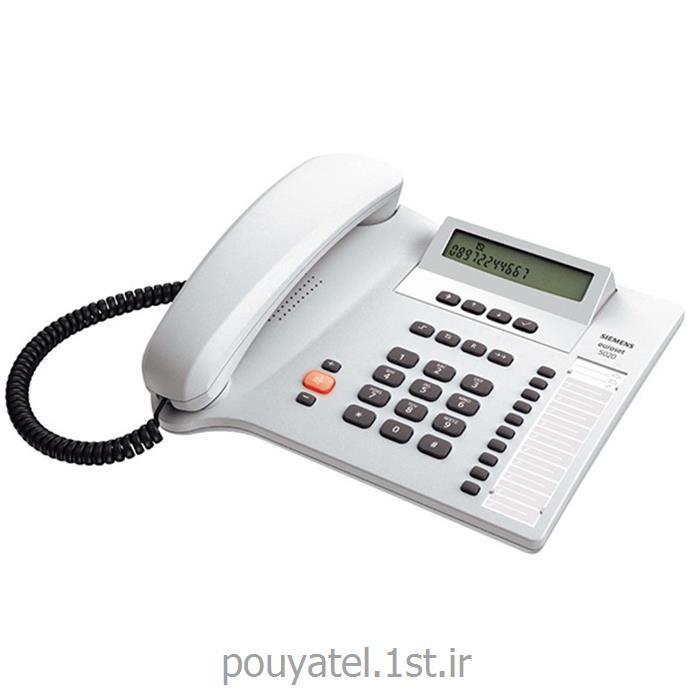 تلفن رومیزی گیگاست آلمان مدل Gigaset 5020<