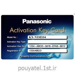 لایسنس KX-NSM104 پاناسونیک