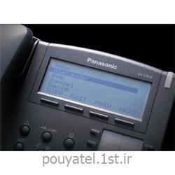 تلفن سانترال دست دوم پاناسونیک مدل KX-T7636