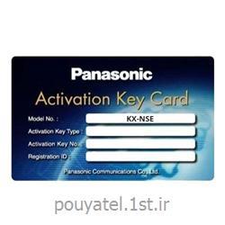 Panasonic License KX-NSE120 لایسنس پاناسونیک