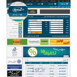 عکس خدمات مخابراتیبازار بزرگ خرید و فروش خط تلفن ثابت