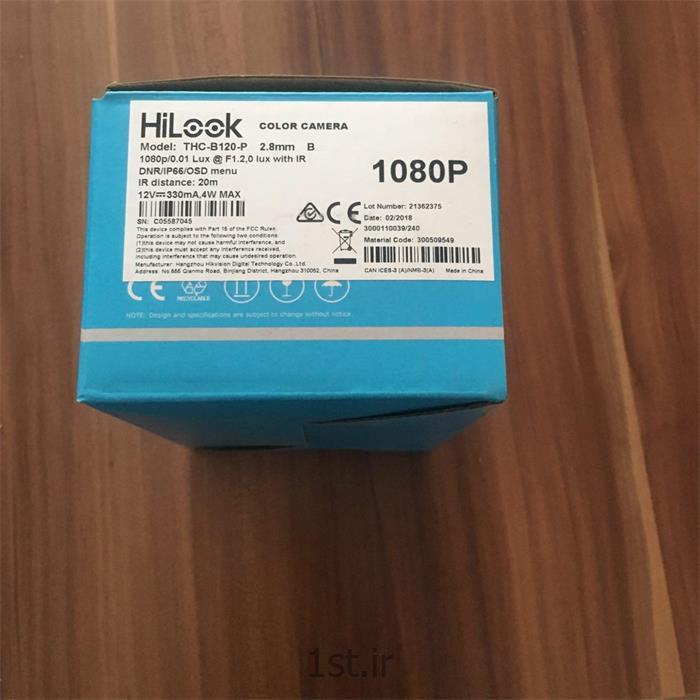 دوربین THC-B120-P هایلوک