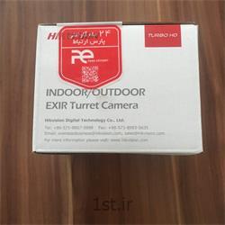 دوربین 3 مگا پیکسل دام هایک ویژن