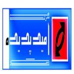لوگو شرکت امید پدیده گرمسار