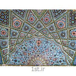 عکس خدمات کاشی کاریکاشی کاری هفت رنگ
