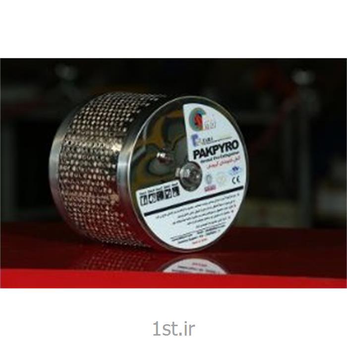 اطفاء حریق ایروسل 500 گرمی 1 طرفه مدل 0.5p5005