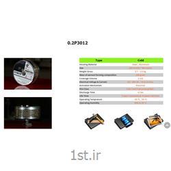 اطفاء حریق ایروسل 200 گرمی 1 طرفه مدل 0.2p3012