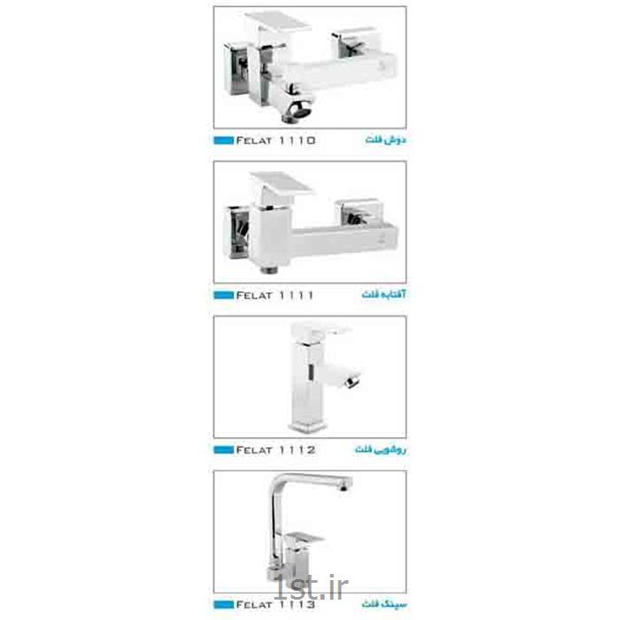 شیرآلات ساختمانی بهداشتی نوتریکا مدل فلت