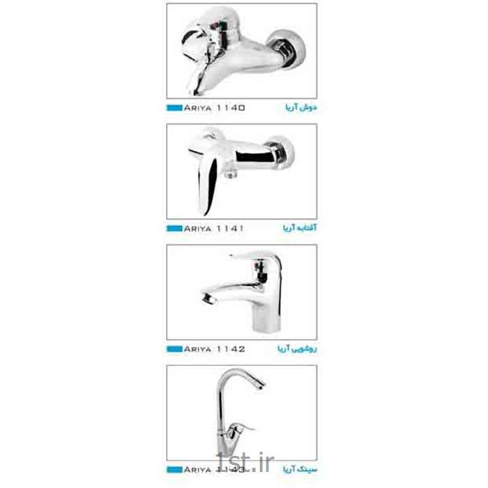 شیرآلات ساختمانی بهداشتی نوتریکا مدل آریا