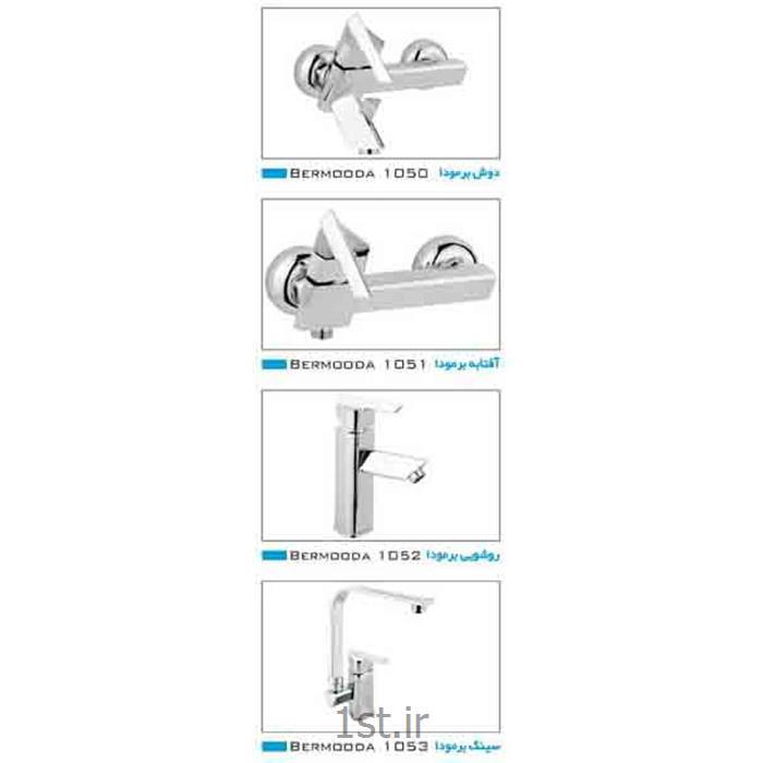 شیرآلات ساختمانی بهداشتی نوتریکا مدل برمودا