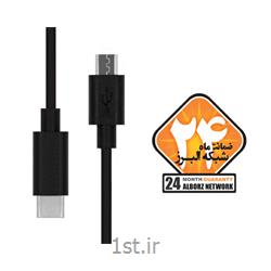 کابل USB2.0 TYPE C to Micro USB کی نت مدل K-UC566 به متراژ 1.2 متر