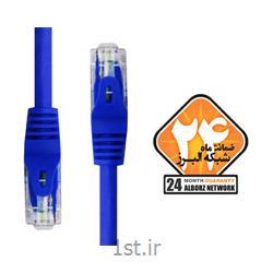 پچ کورد Cat 5e UTP  کی نت مدل K-N1008 به متراژ 15 متر