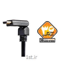 کابل HDMI2.0  چرخشی 90 درجه کی نت پلاس مدل  KP-HC175  به متراژ 1.8 متر