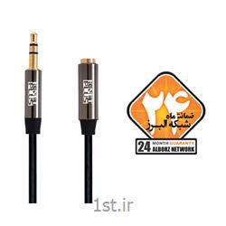 کابل افزایش صدا AUX کی نت پلاس مدل KP-C1012 به متراژ 1.2 متر