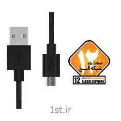 کابل Micro USB to USB کی نت مدل K-UC552 به متراژ 3 متر