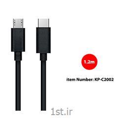 کابل Type C to Micro USB کی نت پلاس مدل KP-C2002 به متراژ 1.2 متر
