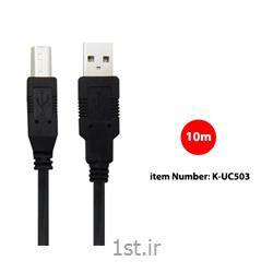 کابل USB 2.0 Shielded کی نت مدل K-UC503 به متراژ 10 متر
