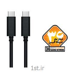 کابل USB 3.1 Type C Male to Male کی نت پلاس مدل KP-C2000 به متراژ 1متر