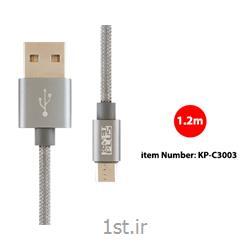 کابل Micro USB کنفی کی نت پلاس مدل KP-C3003 متراژ 1.2 متر
