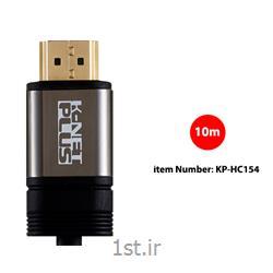 کابل HDMI 2.0 کی نت پلاس مدل KP-HC154 به متراژ 10 متر
