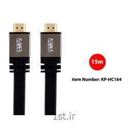کابل HDMI2.0 Flat Cable کی نت پلاس مدل KP-HC164 به متراژ 15 متر