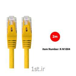 پچ کورد Cat 5e UTP  کی نت مدل K-N1004 به متراژ 2 متر