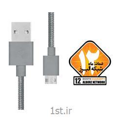 کابل Micro USB to TYPE A کی نت مدل K-UC554 به متراژ 2 متر