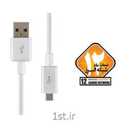 کابل Micro USB کی نت پلاس مدل KP-C3000 متراژ 1.2 متر
