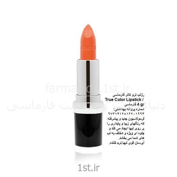 عکس رژ لبرژلب ترو کالر فارماسی (farmasi true color lipstick)