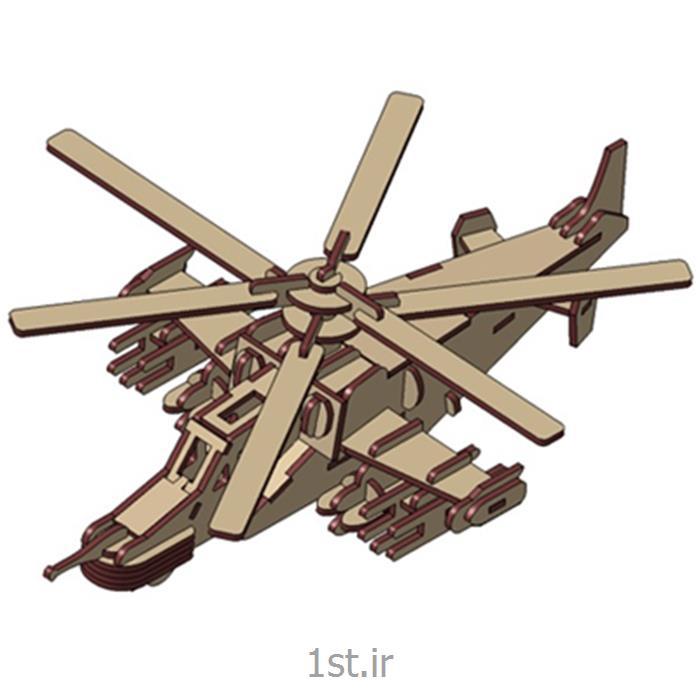 عکس پازلپازل سه بعدی هلیکوپتر بلک شارک چوبی3d puzzle