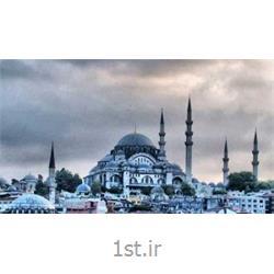 نرخ ویژه استانبول اردیبهشت 93