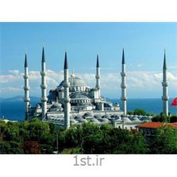 نرخ ویژه تور استانبول تابستان93