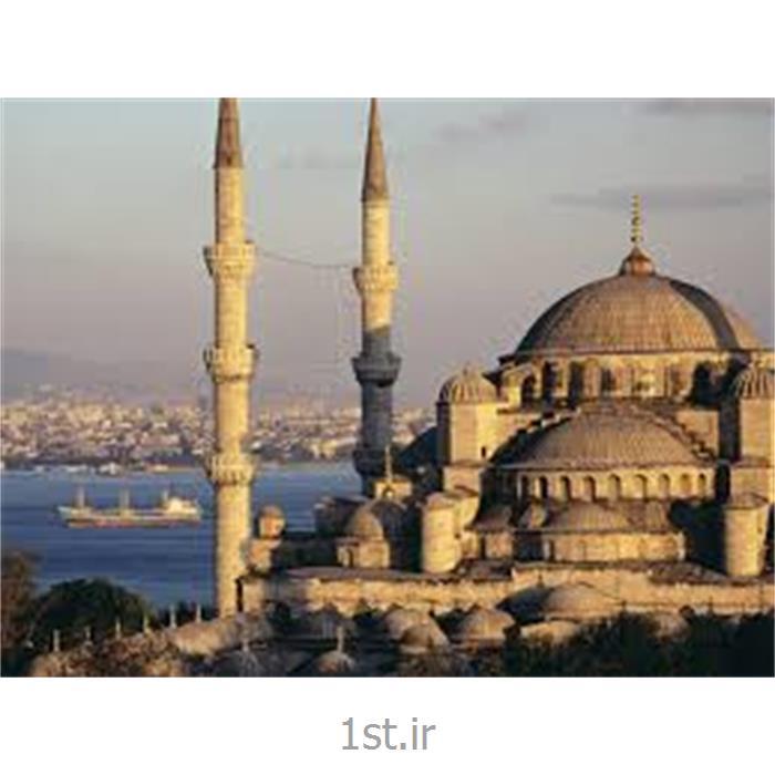 استانبول اقامت 3 شب و 4 روز ویژه نوروز 93