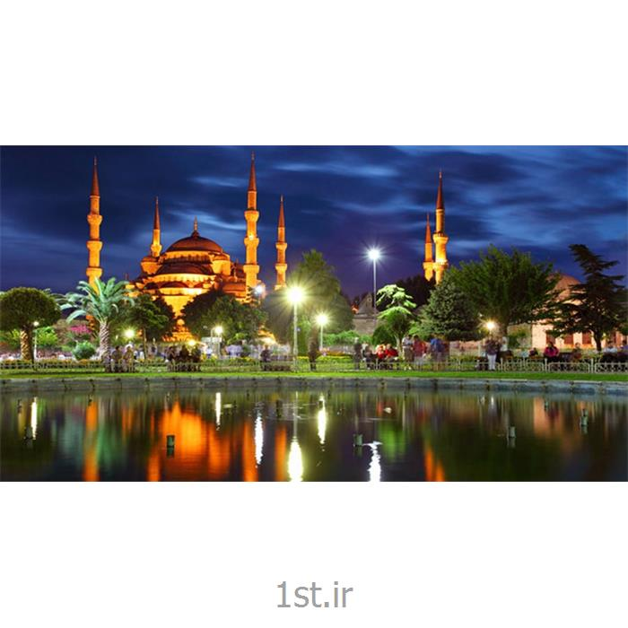 استانبول ویژه عید نوروز 93 ، 3 شب و 4 روز
