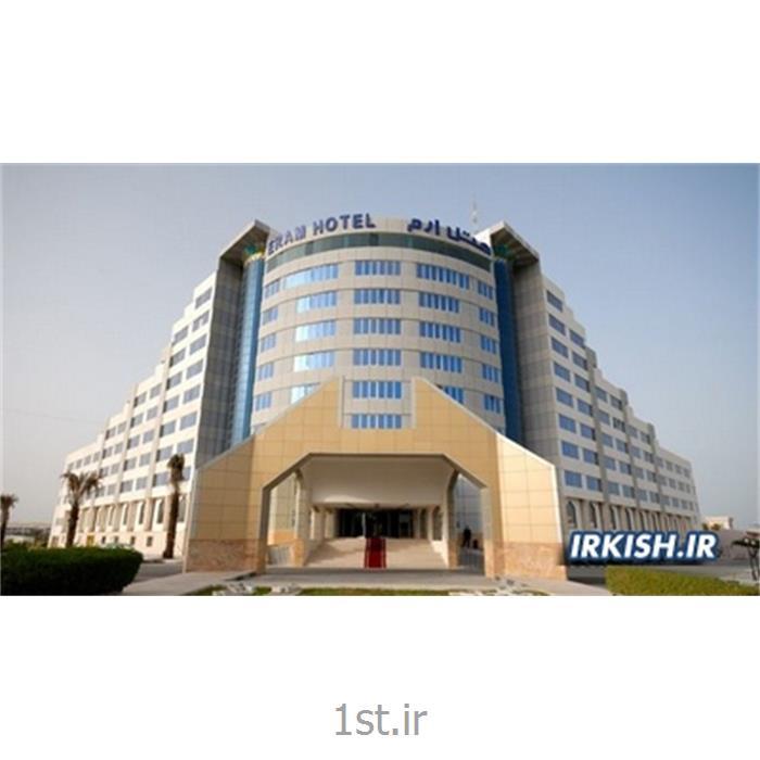 نرخ ویژه تور هتل ارم نوروز 93