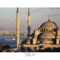 تور استانبول تابستان93 در هتل 5 ستاره