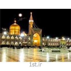نرخ ویژه تور مشهد هتل *4 صبا 2شب و 3روز