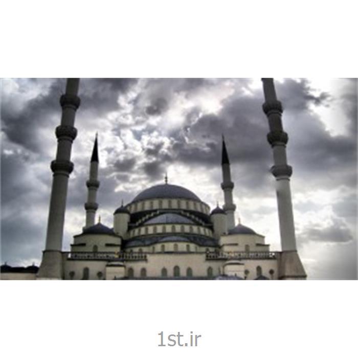 تور استانبول شهریور ماه93