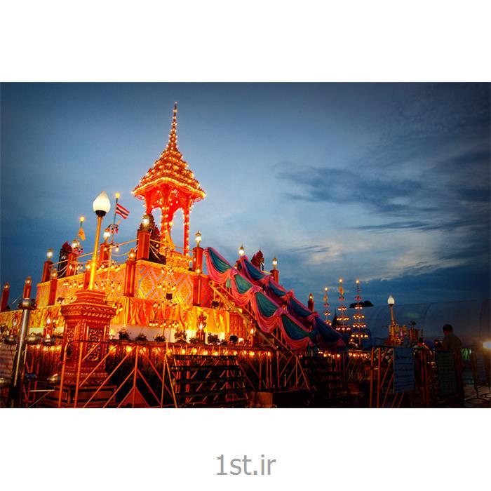 تور مسافرتی تایلند